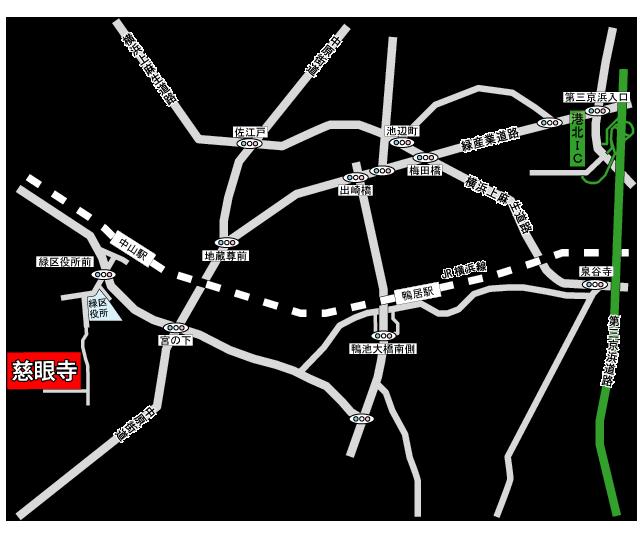 慈眼寺会館アクセス地図